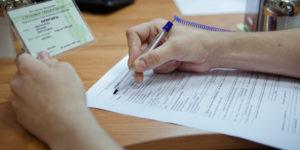 Новые формы персонифицированного учета СЗВ-стаж и ОДВ-1