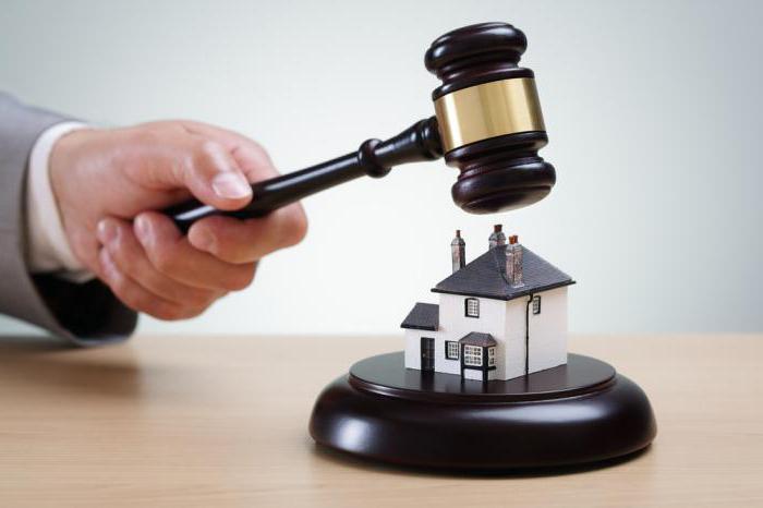 Смена адреса регистрации ИП тянет за собой правовые последствия