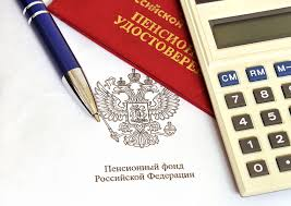 Расчет по страховым взносам (форма по КНД 1151111)