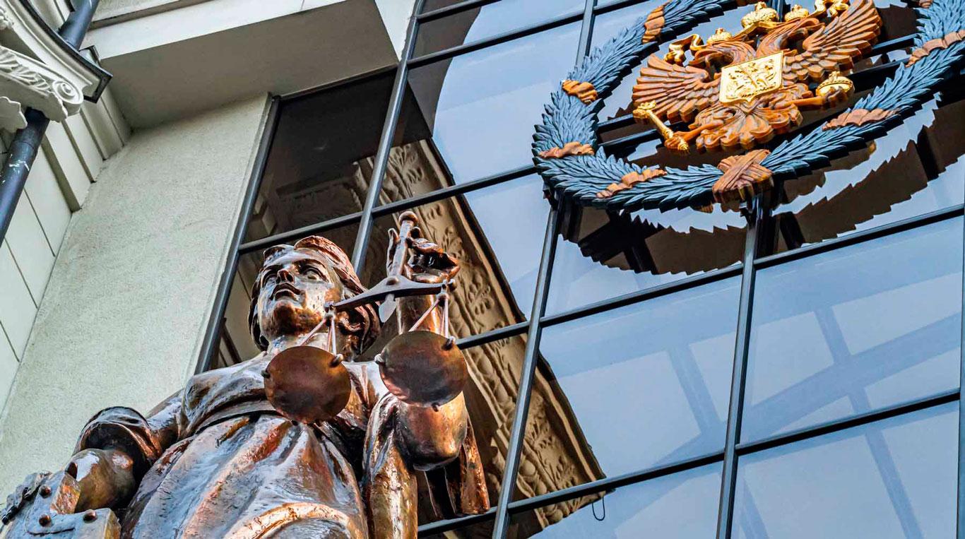 Верховный Суд РФ подтвердил неправомерность освобождения от НДФЛ доходов несостоятельного ИП от сдачи в аренду имущества