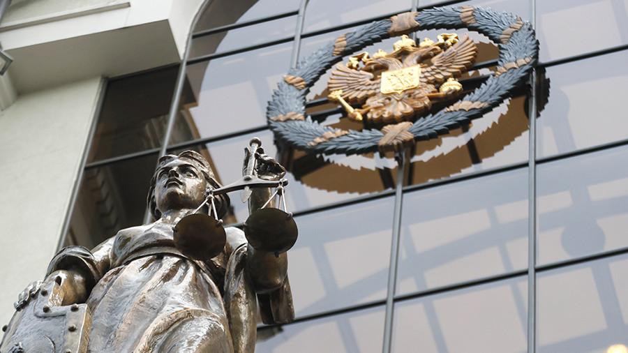 Верховный Суд РФ подтвердил, что применение ЕНВД при оптовой продаже лекарств через аптеки неправомерно