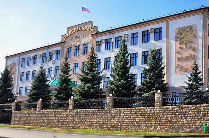 Арбитражный суд Поволжского округа отказал налогоплательщику в учете затрат при расчете налога на прибыль по взаимоотношениям со спорными контрагентами