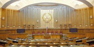 Верховный Суд РФ поддержал инспекцию в споре об исчислении трехлетнего срока для возврата излишне уплаченного налога