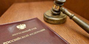 Верховный Суд РФ подтвердил, что нежилые помещения ИП подлежат налогообложению по кадастровой стоимости
